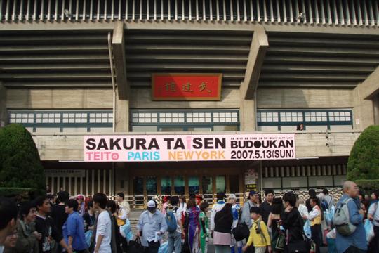 Sakura_live